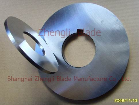 Phnom Penh, Pnom Penh Slitting machine blade, Slitting unit of disc shear blade slitting machine, circular blade 2qokl7