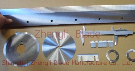 Tabriz Plastic hacksaw sealing and cutting cutting machine blade, hacksaw sealing and cutting blade bi49ny