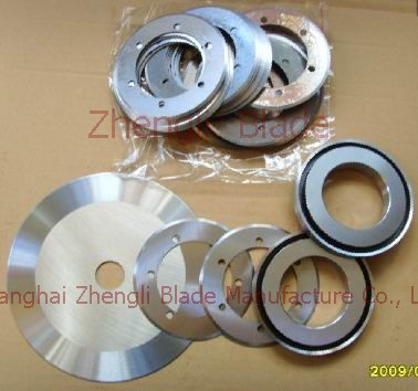Colombia Slitting machine round cutter, circular knife, the round knife blade x7tyf8