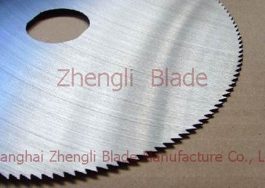 Jonkoping Trimmer for trimming blade, special machinery blade, trimmer knife l7b5ah