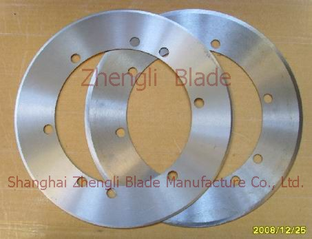 Frisian Islands  Great circle cutter, circular slitting knife, circle rolling cutter jth1tl