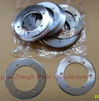Coventry Dish-shaped slitting machine circle cutters, dish-shaped round-cut knife rwth3a