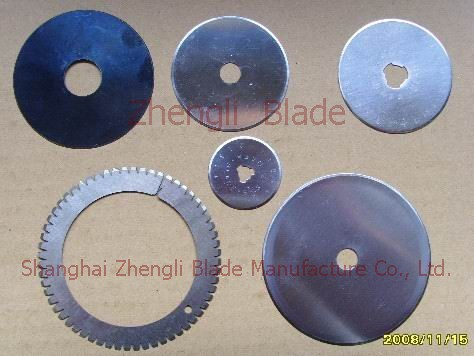 Arlington Adhesive tape cutter, adhesive tape cutting blade, circular tape slitting blade 4lqm5f