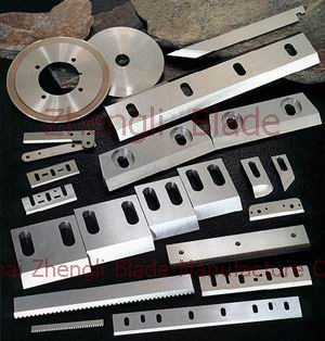 Zhu Jiang Cutting machine blade, cutting machine blade, cutting machine knife 57mnvn