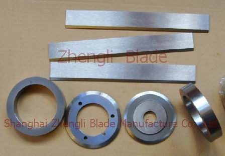 Biscay, Bay of Alloy cutting blade, alloy cutter, hard alloy cutter 7hibzp