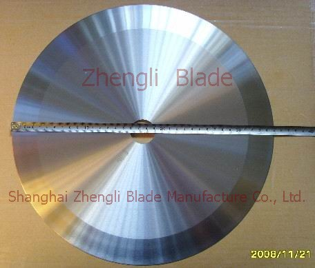 Granite Peak Dish-shaped striping blade, dish-shaped slitter knives, dish-shaped the round of the knife n6ar3e