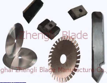 Potomac  Rubber machine blade, rubber machinery special blade, rubber machine knife 91ln2v