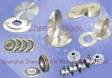Hoboken Food food shearing disc cutter, circular knife, cutting knife round food dbtopr