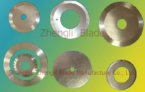 Ipswich Stainless steel tube stainless steel tube slitting blade, slitter knives, stainless steel pipe in the round of the knife iskfcn