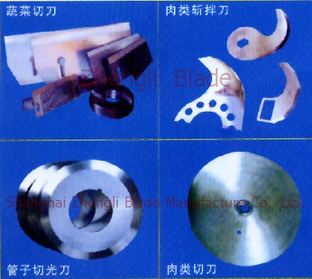 Abadan Food of the garden blade cutter, food, food of the garden knife iphksk
