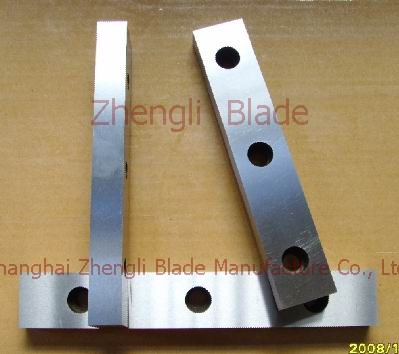 Guangdong Superhard blade, super hard cutting plate blade, superhard cutting tool vsz0q6
