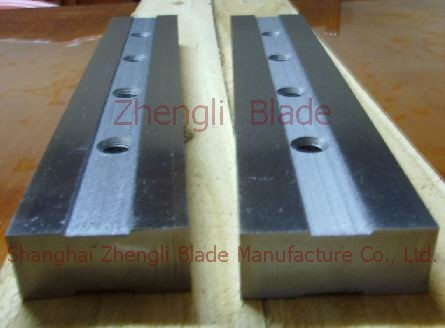 Thun, Lake of Insert alloy shear blade, high-speed steel inserts Jianban blade, tungsten steel plate shear blade with dpe3tq