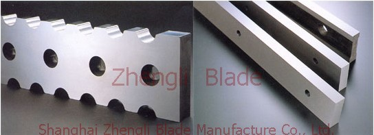 Yawata Sheet slitting the production lines of steel blade, cutting knife, steel plate shear blade r5121d