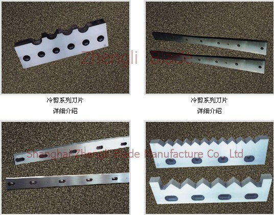 North West Territories Steel plate cutting knife, cut steel blade, cutting blade plate lx4h8i