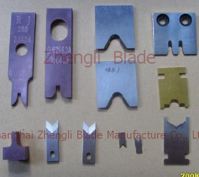 Brooklyn Terminal blade, blade knife wire terminals, terminal avr51p