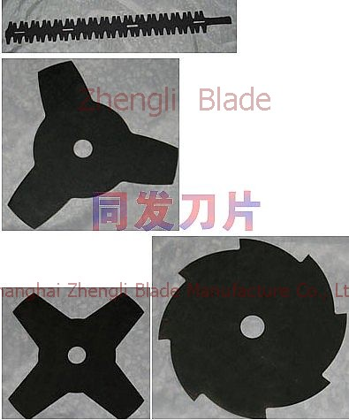 Jarvis 8 toothed blade, 4 blade 3 teeth, tooth blade g8y4ci