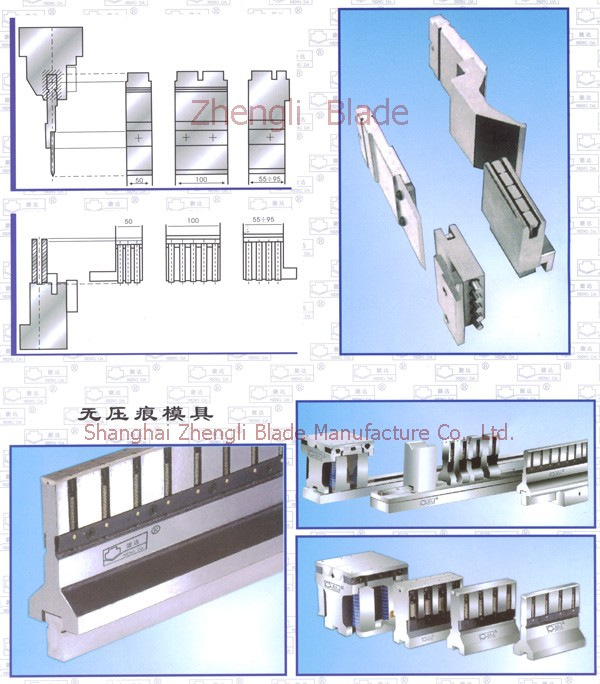 Worcestershire No indentation sheet metal bending machine dies, sheet metal bending machine dies, sheet metal bending die dazyly