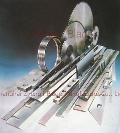 Cyprus Japanese material blade, Germany imported material blade, blade tools zsl0zd