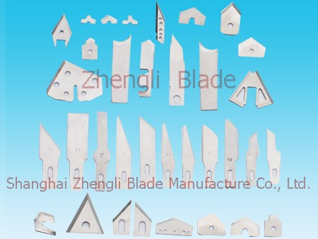Sutherland Hair removal beauty blade, blade, the corrugated blade muxhri