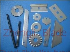 Vaasa Us odd clip is a cleaning blade, single-sided cleaning blade, single-sided without clamping holes in the blade glptbo