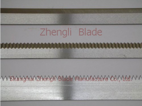 Ob Double tooth blade, double-sided cutting blade, the blade dy7e57