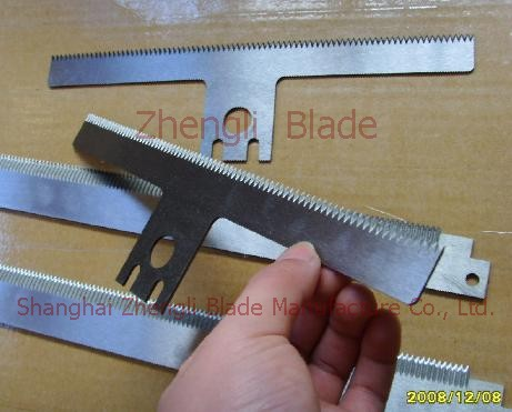 Hammerfest Sealer serrated blade, the particle packing sealing tooth blade, serrated knife cut hacksaw zz46wk