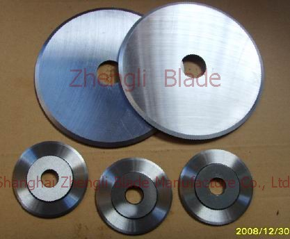Gaberones Bundles of cloth round-cut blade, bundles of cloth round-cut knife, bundles of the cloth cutting knife zthj1e
