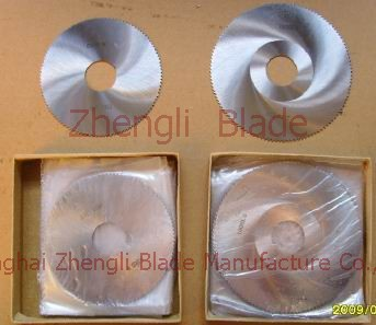 Edinburg Tungsten steel blade, tungsten steel cutter, tungsten steel cutter ism7av