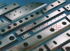 Makdstone Diamond cutting blades, paper cutter type cutting blade, diamond cutter h7oc5n