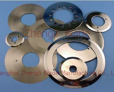 Pamir Machinery design, machinery blade processing, production of mechanical blade j557mf