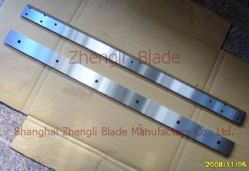 Pietermaritzburg The corrugated blade blade, corrugating machine, corrugating machine cross-cutting blade zd7qfx