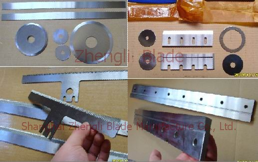Chu River Corrugated packaging cutting blade, blade corrugated packaging, corrugated paper cutting blade ksxmwv