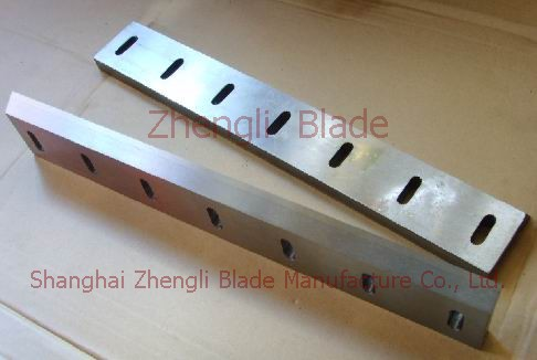 Queen Maud Mountains Plastic blade, plastic industry, plastic machinery blade, long plastic blade ck78h3