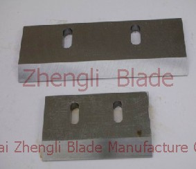 Huhehaote The steel blade, welding high-speed steel cutter, inlay alloy tool steel, crushing knife 8dgrf2