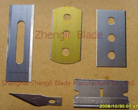 Maranon Woven bag cutting blade, bags, tool bags, plastic industry blade mq3fro