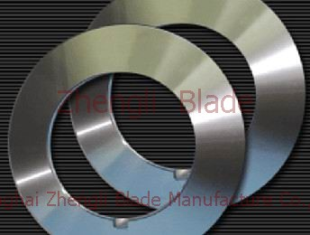 South Korea Stainless steel slitting blade, stainless steel edge cutting cutting blade, precision stainless steel strip edge blade n75efi