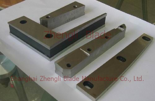 Yaunde Eager to fly shear rolling blade, hot rolling steel plate shearing blade metallurgy blade, eagerly pqsnpi