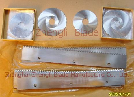Queen Maud Mountains Packaging machine blade factory, packing knife manufacturers, packaging blade manufacturers bampid
