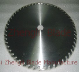 Lynn Sintered saw blades, circular serrated saw sintering j7vbd1