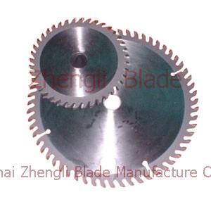 Krasnoyarsk Woodworking saw blade park, circular carpentry saw blade Park ezyqk6