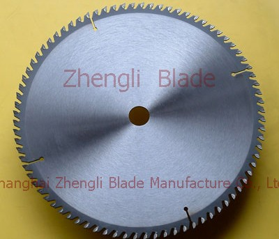Fujian Cutting circular saw blade, saw blade, white steel saw blade bbfkyu