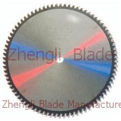 Wrath, Cape Park saw blade, diamond laser saw blade park, electronic cutting machine for saw blade Park qvggci
