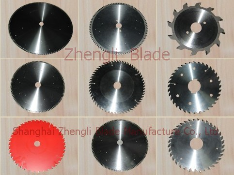 Sutlei Rigid plastic circular saw blade special, straight tooth type alloy saw blade Park hrqetq