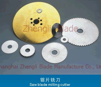 Akron Thin small saw blade, cutting steel circular saw blades, cutting the foil blade, circular saw blade nh6tao