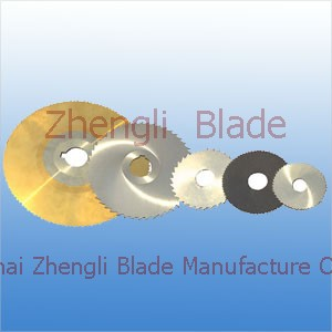 Shanxi Small test machine machine saw blade, stripping cashmere saw blade slitting saw wood t679bj