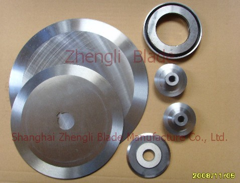 Keighley Cutting brass blade, cutting metal disc machine blade, divided Sui machine blade 70cvuo