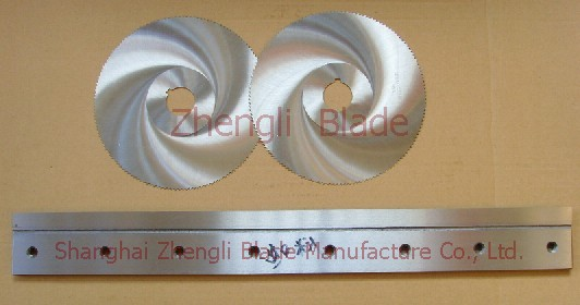 Guangzhou Plastic leather industry tools, straight edge, circular cutting knife, MDC scraping knife y1hljt