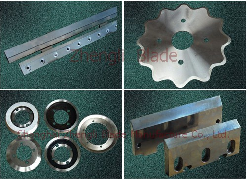 Cyprus The cutting blade of pure iron, iron processing tools, agricultural machinery blade cd4bn5