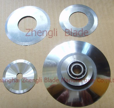 Brazos Leather slitting circular blade, battery plate round-cut blade yi2bg7