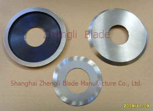 Cornwall Adhesive tape hacksaw cutting machine blade, Jiaozuo metal cutting knife pressure, pressure knife 83x057